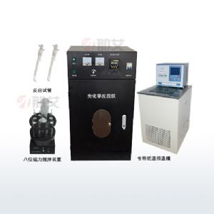 多试管控温光化学反应仪